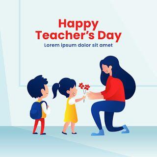 صور يوم المعلم 2020 رمزيات تهنئة معايدة شكرا معلمي Happy Teachers Day Teachers Day Pictures Teachers Day