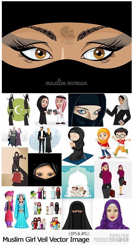 فيكتور بنات محجبة للدعاية والاعلان منتديات تلوين Free Clip Art Clip Art Stock Photos
