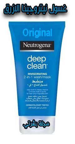 مجلة بشرتي غسول نيتروجينا الازرق للبشرة الجافة Lotion Neutrogena Shampoo Bottle