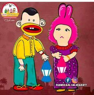 صور رمضان كرتون 2019 شخصيات رمضانية كرتونية Ramadan Kids Ramadan Kareem Decoration Ramadan Crafts