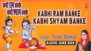 Govind Bolo Hari Gopal Bolo Mp3 Song Free Download Agent Vinod Di 2020