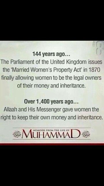 Women's rights established in 600 a.d. from the beginning of Islam.....that's how Islam really treats women...