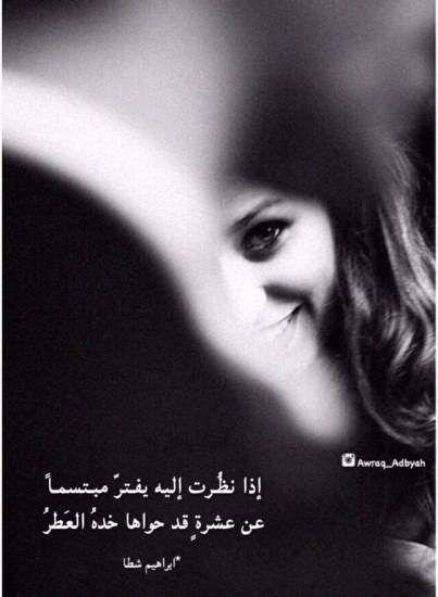 اجمل صور وصور حب مكتوب عليها عبارات رومانسية وكلام حب موقع مصري Beautiful Words Inspirational Words True Words