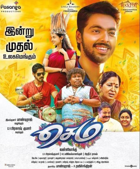 tamil movie torrent download 2018