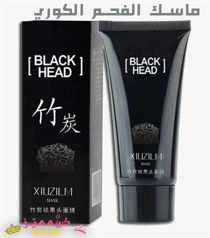 قناع الفحم الكوري الاسود للرؤوس السوداء و الوجه التحضير و الاستخدامات و السعر Korean Black And Black H Face Mask Peel Off Skin Care Mask Blackheads