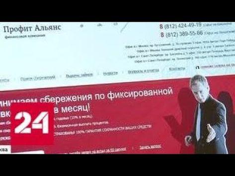 организации микрозаймов в москве кредит онлайн на карту без проверки кредитной истории