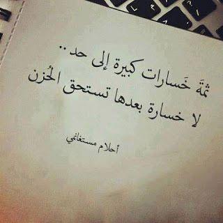 صور عن الخيانة رمزيات و خلفيات عن الخيانة ميكساتك Words Quotes Arabic Quotes Cool Words