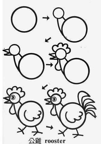 easy steps to draw rooster