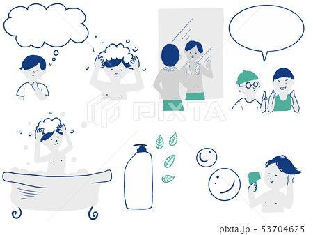 男性 シャンプー ヘアケア 美容 入浴 イラスト 素材 髪 髪洗う 人物 お風呂 ドライアー 風呂 浴室 バスルーム ライフ