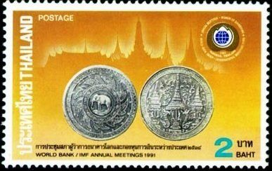 Coins With Elephant World Bank International Monetary Fund
