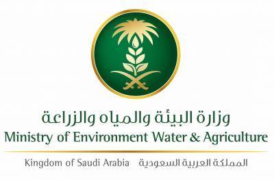 وزارة البيئة تعلن 93 وظيفة على سلم الرواتب العام للجنسين صحيفة وظائف الإلكترونية Environment Agriculture Saudi Arabia