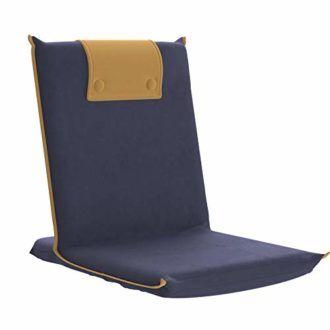 chaise de méditation | Chaise méditation, Chaise pliable