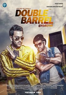 double barrel malayalam movie download mp4