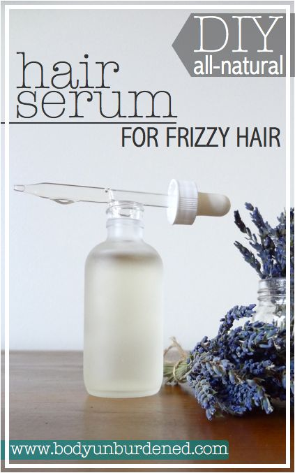 Need a little help taming a frizzy mane? This DIY all-natural hair serum's gotcha covered :) Natural beauty and haircare.