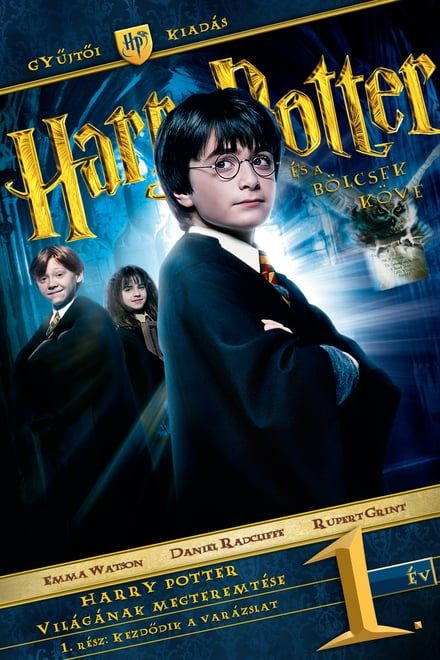 Harry Potter And The Philosopher S Stone Harry Potter Ultimate Edition The Sorcerer S Stone Harry Potter