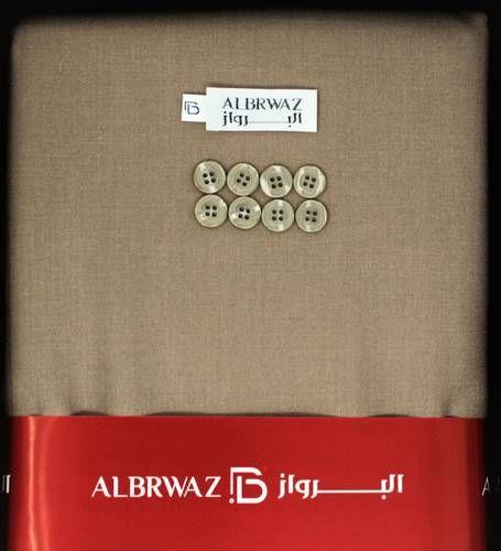 البرواز 618 Tech Company Logos Company Logo Logos