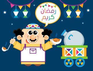 صور رمضان كريم 2021 تحميل تهنئة شهر رمضان الكريم Art Drawings For Kids Ramadan Images Baby Girl Nursery Wall Art
