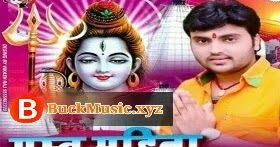 Pin by Antesh Singh on Web Pixer | Mp3 song, Mp3 song download, Songs