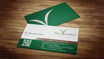 Agriculture Visiting Card Visiting Cards Visiting Card Design Agriculture Business