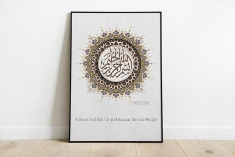List of Pinterest quran ayat arabic calligraphy pictures