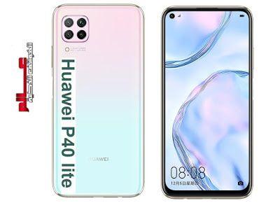 مواصفات و مميزات هواوي Huawei P40 Lite Galaxy Phone Samsung Galaxy Phone Huawei