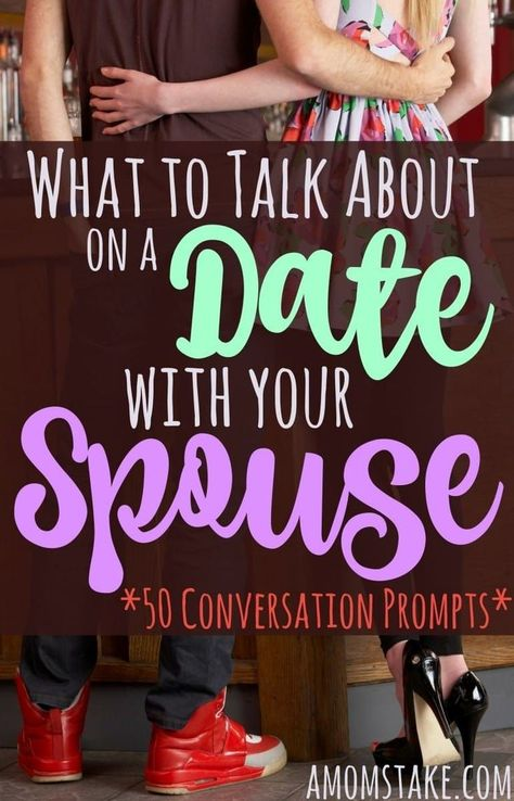You're happily married, you love your spouse, but then you find yourself one day staring across from each other at a night out to dinner without much to talk about. Use one of these prompts to kickstart the conversation again and kindle your relationship. Reminisce About the Past 1. What was your favorite date we've ever done? 2. What details do you remember about when we met? 3. Share your love story with strangers. 4. If you could do-over something from the past, what would you change? 5. S...