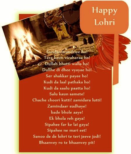 13 best happy lohri images on pinterest happy lohri hd wallpaper 13 best happy lohri images on pinterest happy lohri hd wallpaper and wallpaper images hd stopboris