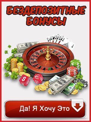 Заработать деньги в казино вулкан покер сандей миллион смотреть онлайн