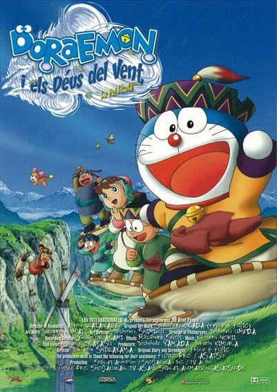 Doraemon Y Los Dioses Del Viento 2003 Doraemon Nobita To Fushigi Kazetsukai De Tsutomu Shibayama Tt0473474 Doraemon Dios De Los Vientos Dioses