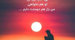 عکس نوشته های زیبای شب یلدا عکس های پروفایل شب چله ایرانیان Poster Lettering Condolences