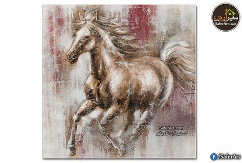 تابلوه مودرن حصان عربى سفير ارت للديكور Horse Wall Art Horse Painting Horse Wall