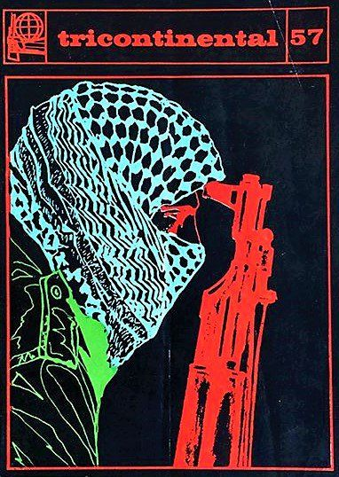 OSPAAAL Original Political Poster El SALVADOR We Make War To Win Peace 1984 ART