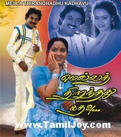 Mp3 Song Download Tamil Mp3 Song Download Tamil In 2020 Mp3 Song Download Old Song Download Audio Songs Free Download