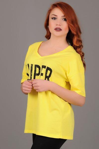 Bayan Tisort Super Baskili V Yaka Sari T Shirt Moda Stil Kapali 2018 Tesettur Giyim Toptan Cool Genc Salas Sik Kombin Tasarim V Yaka Moda Stil