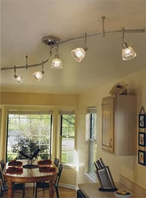 Tiella 5 Light Revival Head Monorail Lighting Kit 9 Of Rail 3 Gl Prismatic Shades With 20w Mr16 Lamps Pinterest Lights Kitchens And