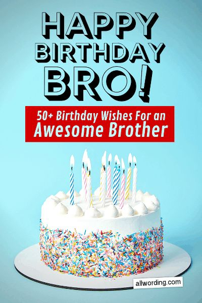 Happy Birthday, Brother! 50+ B-Day Wishes For Your Awesome