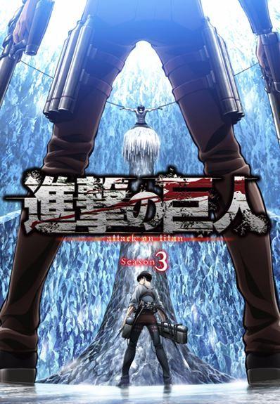 Attack On Titan الموسم الثالث الحلقة 1 مترجم Attack On Titan Season Attack On Titan Anime Attack On Titan
