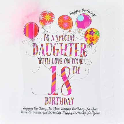 18th Birthday Cards To A Special Daughter Luxury Boxed 18th Birthday Card Birthday Card For Daughter 18th Card Daughter In 2020 18th Birthday Cards Happy 18th Birthday Daughter 18th Birthday