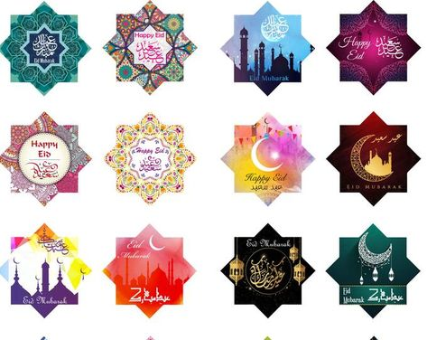 40 Ramadan Mubarak Stickers Decoration Gift Ramadan Kareem   Etsy