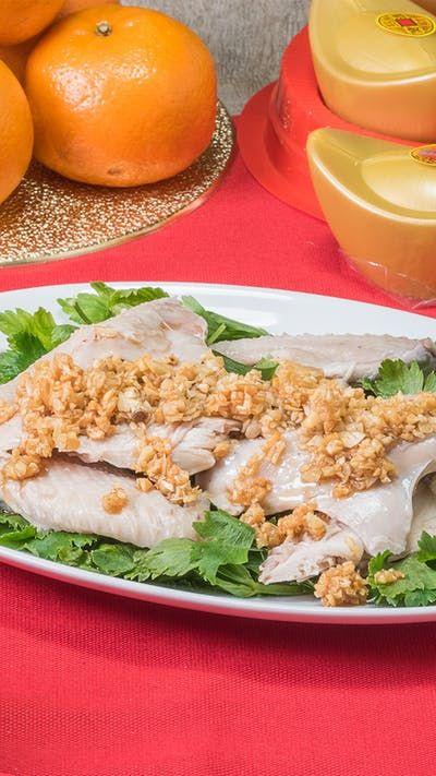 Ayam Rebus Pek Cam Kee Resep Resep Resep Masakan Cina Resep Masakan Masakan Asia