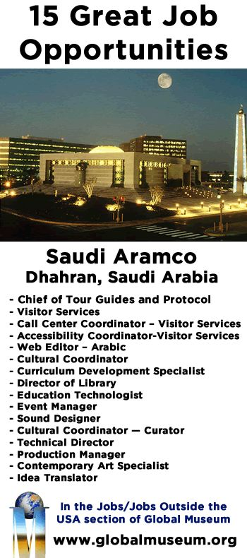 Advertising Creative Head Job In Dhahran Saudi Arabia