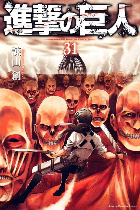News: Shingeki no Kyojin Tankobon Volume 31 Original Release Date: April 2019 (Japanese) Retail Prices: 475 Yen (Japanese Regular Edition) The cover of SnK Vol. featuring Mikasa, the Founding. Attack On Titan Season, Attack On Titan Anime, Ymir, Titan Manga, Manga Anime, Anime Art, Zombie Prom Queen Costume, Zombie Art, Manga Covers