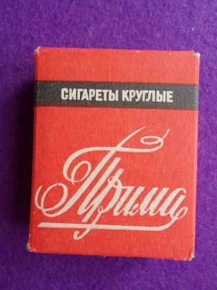 Купить сигареты прима с фильтром в спб сигареты оптом цены беларусь