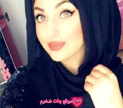 ارقام جوالات مطلقات سعوديات Arab Girls Dating Girls Hijab Niqab