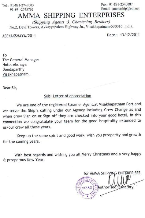 13 best Letter of Appreciation #Appreciation #hotelakshaya images - letter of appreciation