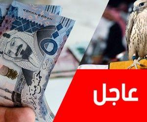 صادم للغاية ملايين رغم الجائحة سعودي يشتري صقر حر بقيمة 650 000 ريال Phone Cases Blog Case