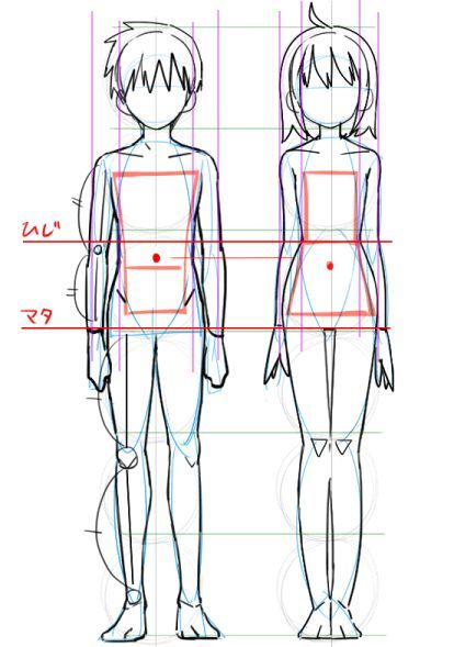 43 Ideas How To Draw Anime Torso Male Body In 2020 Anime Drawings Tutorials Manga Drawing Tutorials Drawing Anime Bodies