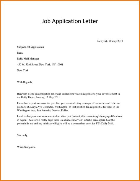format job application letter appeal letters sample best free - aquarium worker sample resume