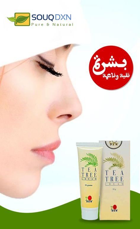 كريم شجرة الشاي Skin Care Pure Products Skin