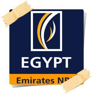 Pin By Bramj 2day On Bramj2day Company Logo Tech Company Logos Egypt
